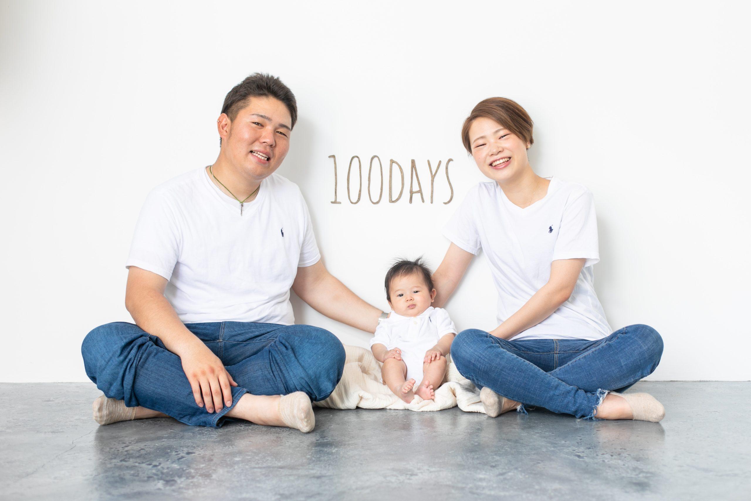 パパママとベビーの家族写真